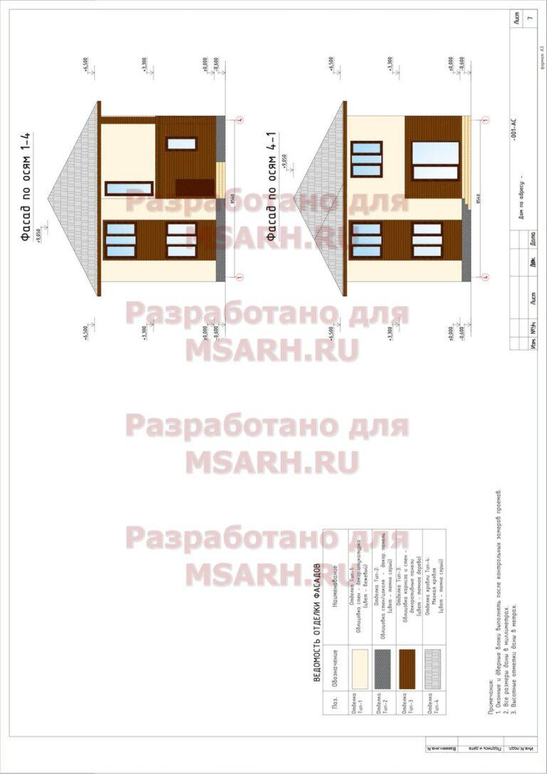 14 пример проекта - проект дома