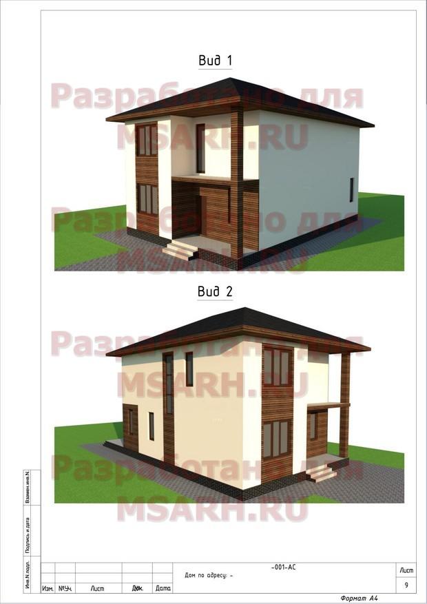 16 пример проекта - проект дома