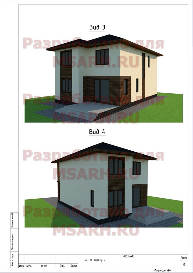 17 пример проекта - проект дома